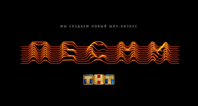 На ТНТ стартует новое шоу Песни