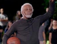 A$AP Rocky, Gucci Mane, 21 Savage и London On Da Track с синглом Cocky