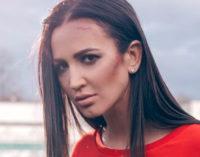 Премьера сингла и видеоклипа Ольги Бузовой — Чемпион