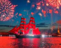 Праздник Алые паруса 2018 пройдёт 23 июня