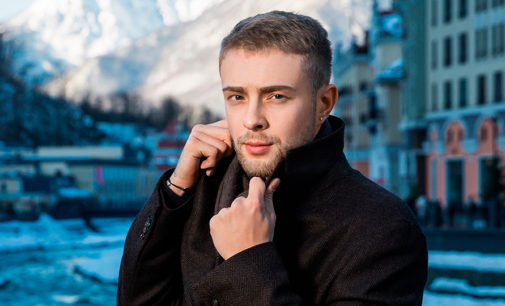 Егор Крид – Семья сказала