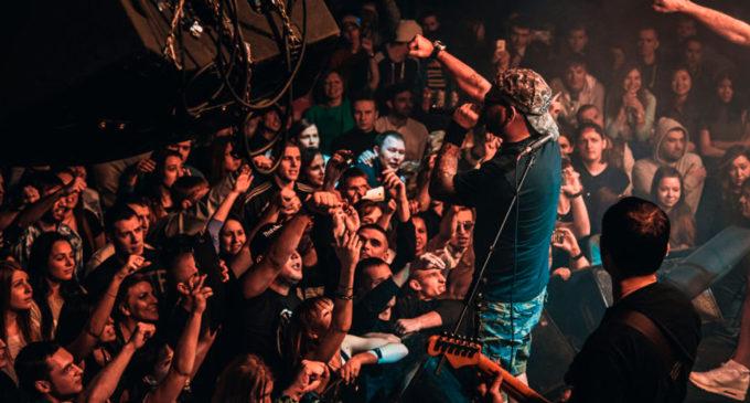 Многоточие Band представляет новый альбом и видеоклип