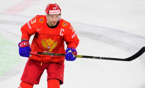 Хоккеисты России завершили участие на чемпионате мира