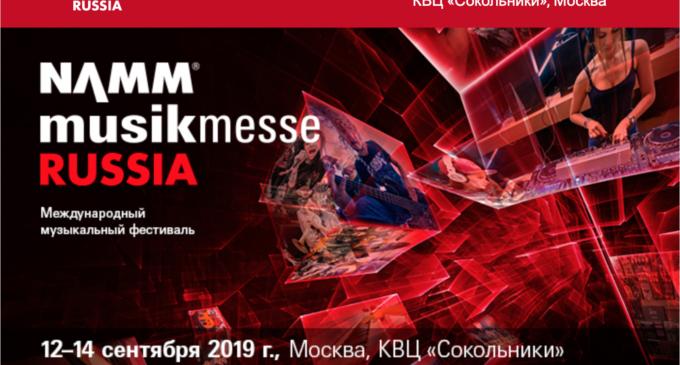 В Москве проходит NAMM musikmesse 2019