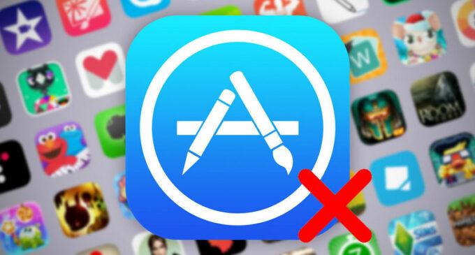Появилась альтернатива AppStore