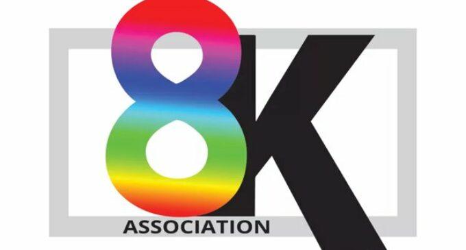 Стандарт 8K – опубликованы официальные данные