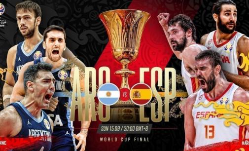 Чемпионом Мира-2019 по баскетболу становится Испания