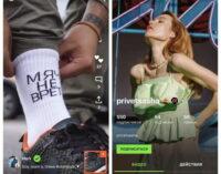 «Яндекс» запустил на iOS приложение Sloy для съёмки видеороликов и распознавания одежды