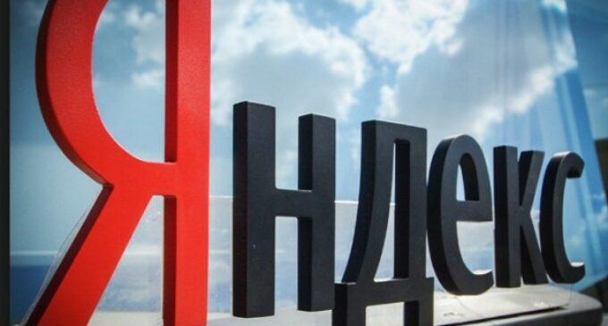 «Яндекс» вернулся к платной подписке на «Станции»