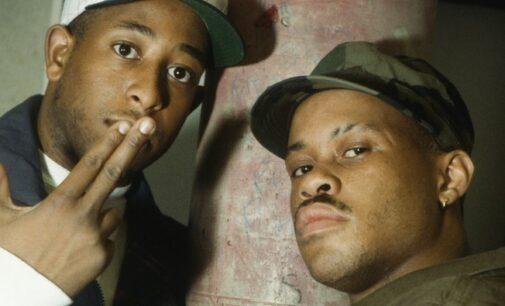 Первый новый альбом Gang Starr за 16 лет