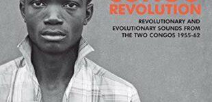Panafrican музыка. 9 альбомов, которые можно услышать на этой неделе