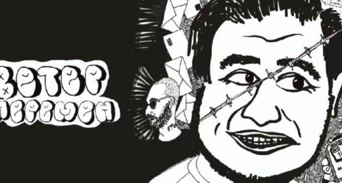 Оксимирон записал совместный трек с фигурантом «московского дела»