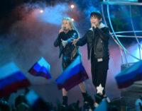 Финал «Детского Евровидения 2019»