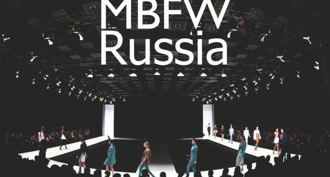 Новый сезон Mercedes-Benz Fashion Week Russia стартует 31 марта