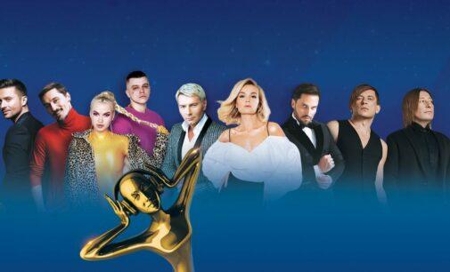 Церемония вручения Российской национальной музыкальной премии «Виктория – 2019»