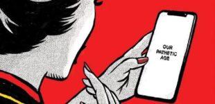 """""""Our Pathetic Age"""" DJ Shadow уже в сети"""