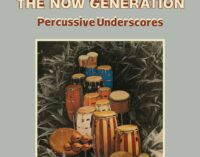 "Компания ""Be With Records» переиздаёт альбом шедевра «The Now Generation. Ударные"""