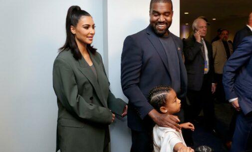 Новый клип Kanye West – Closed On Sunday
