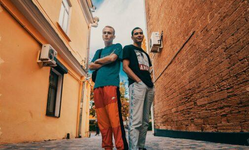 ARCHI, Groove – Хватит