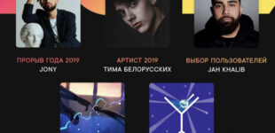 Социальная сеть «ВКонтакте»,опубликовала топ самых популярных песен года