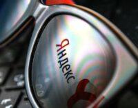 «Яндекс.Музыка» назвала лучшие треки, альбомы и подкасты года