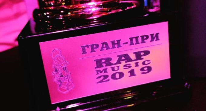 Фестиваль RAP MUSIC – один из крупнейших российских фестивалей хип-хоп музыки в России Отмечает свой юбилей