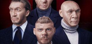 """Каста выпустила альбом """"Об изъяне понятно"""""""