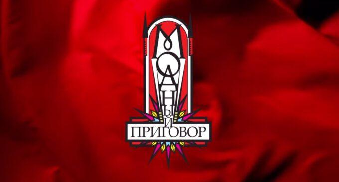 Мода и стиль. ТОП-6 неудачных нарядов российских звезд на Новый год