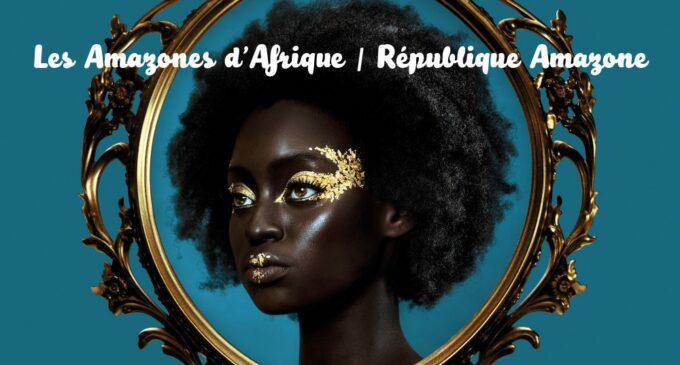 АФРИКА. ИСКЛЮЧИТЕЛЬНО ЭКСПРЕССИВНАЯ И ФУТУРИСТИЧЕСКАЯ ЖЕНСКАЯ ГРУППА LES AMAZONES D'AFRIQUE