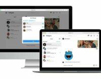 Технологии: Instagram начал внедрять личные сообщения  в веб-версию