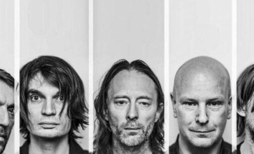 Публичная библиотека Radiohead: недавно группа создала свой цифровой архив