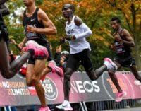 Последние новости. Кроссовки Nike, в которых установлен мировой рекорд, приравняли к допингу. Теперь в них нельзя бежать марафоны