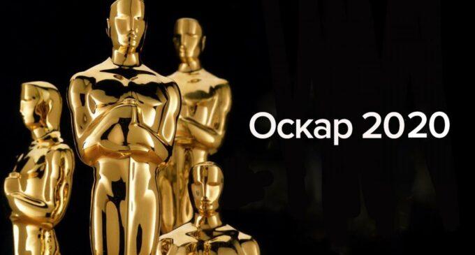 В мире шоубиз. Певица и актриса Жанель Моне выступит на «Оскаре»