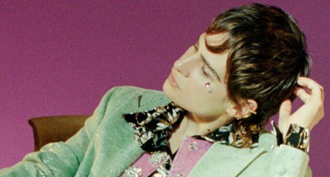 Christine and The Queens выпускает новый сингл «People, I've Been Sad»