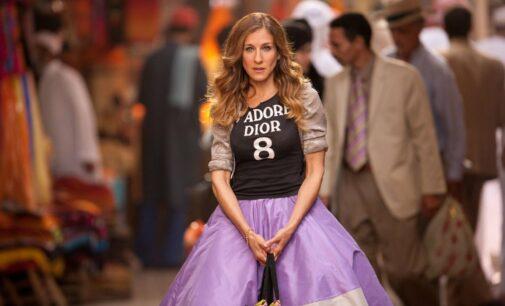 Новости из мира шоубиз. В день рождения Сары Джессики Паркер: несколько простых приемов в одежде от Кэрри Брэдшоу