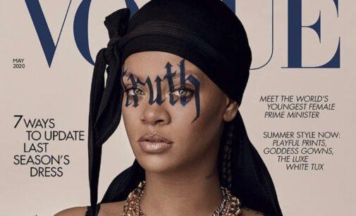 Rihanna в фотосессии для Vogue