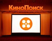 В мире киноиндустрии. «КиноПоиск» назвал самые популярные фильмы и сериалы во время пандемии коронавируса