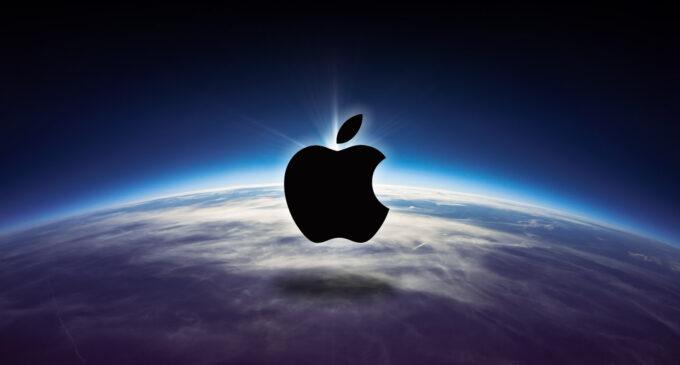 Новости в мире технологий. Apple планирует купить за $100 млн стартап NextVR