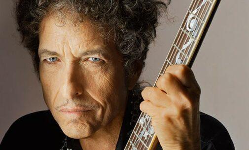 Последние музыкальные новости. Музыканты записали кавер на «Shelter From the Storm» Боба Дилана