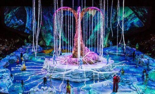 Прямая трансляция. Cirque du Soleil покажет часовое шоу онлайн