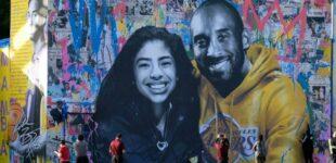 События в мире искусства. Граффити с Брайантом заменили на призыв оставаться дома