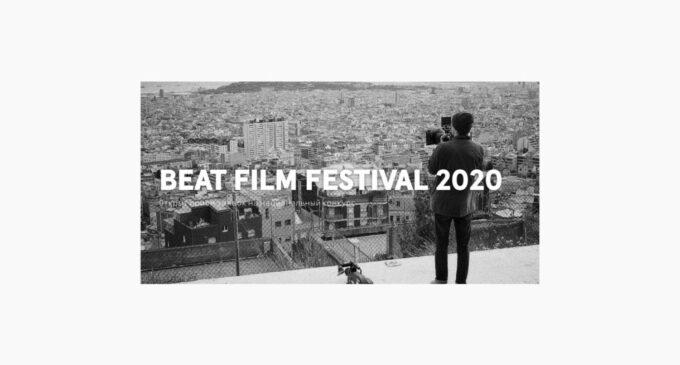 Кино и сериалы. Beat Film Festival сделал подборку фильмов для онлайн-кинотеатра «Кинопоиска»