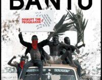 """Новости музыки афробит. Нигерийская группа BANTU призывает всех к единству в сингле """"Disrupt The Programme"""" (Сломать программу)"""
