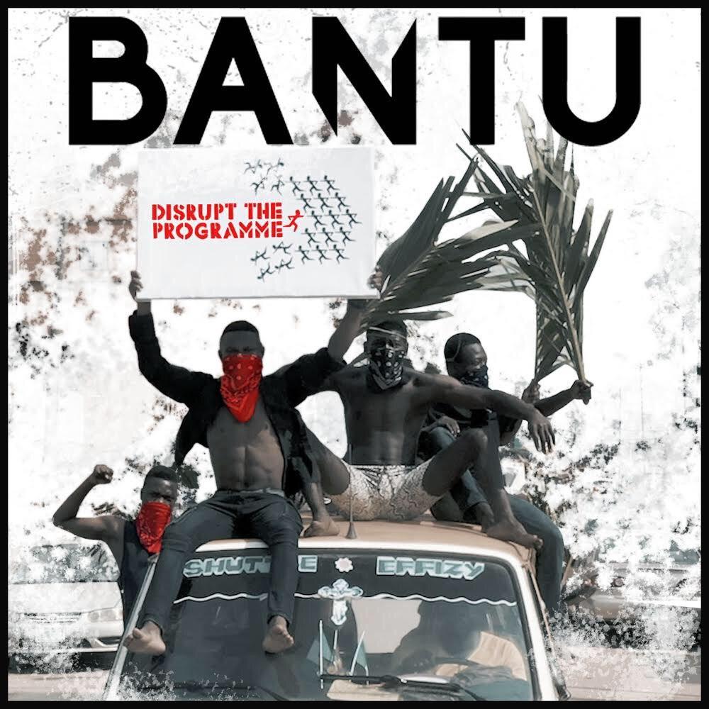 Новости музыки афробит
