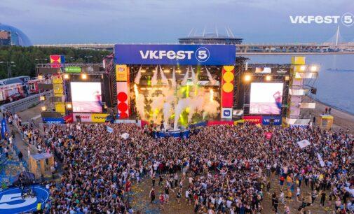 Онлайн концерт российских исполнителей. Баста, «Мумий Тролль», Елена Темникова: VK Fest объявил лайнап