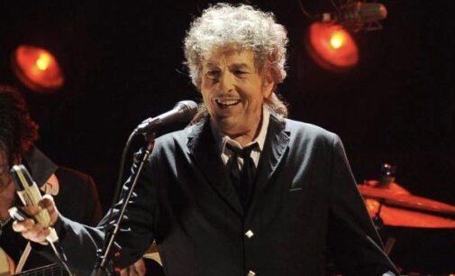 Планета шоубиз. День Рождение Bob Dylan