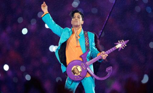 Новости шоубизнеса. Пропавшую и найденную гитару Принса собираются продать на аукционе за 1 млн долларов