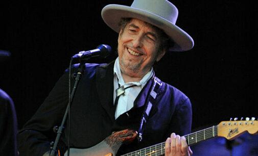 Последние музыкальные новинки. Новый альбом Боб Дилана