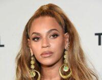 Новинки музыки. Бейонсе выпустила трек в поддержку чернокожих предпринимателей