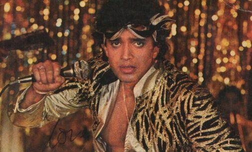 Индийское кино. «Танцор диско» отмечает свой юбилей